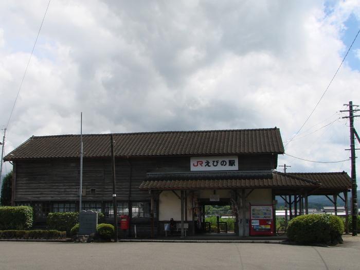 停車場の詩・えびの駅